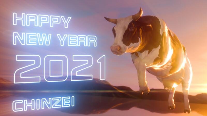 All-One Film vol.3 : Happy New Year 2021