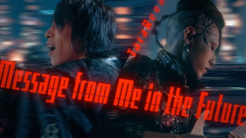 TaraReva : Message from Me in the Future