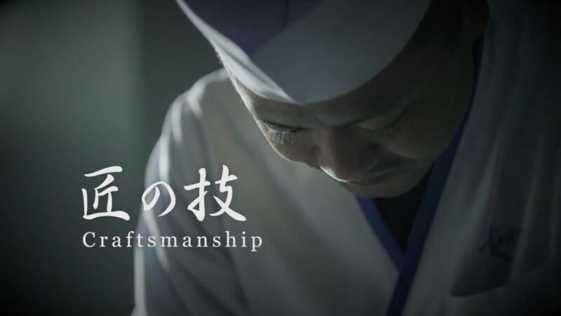 Shimonoseki Fuku Promotional Video